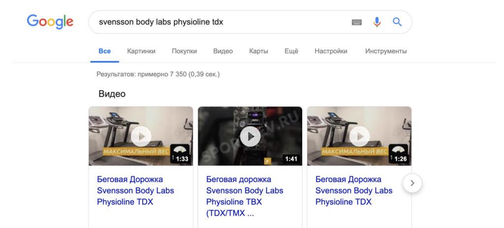 видеоподборка канала на странице поисковой выдачи Google